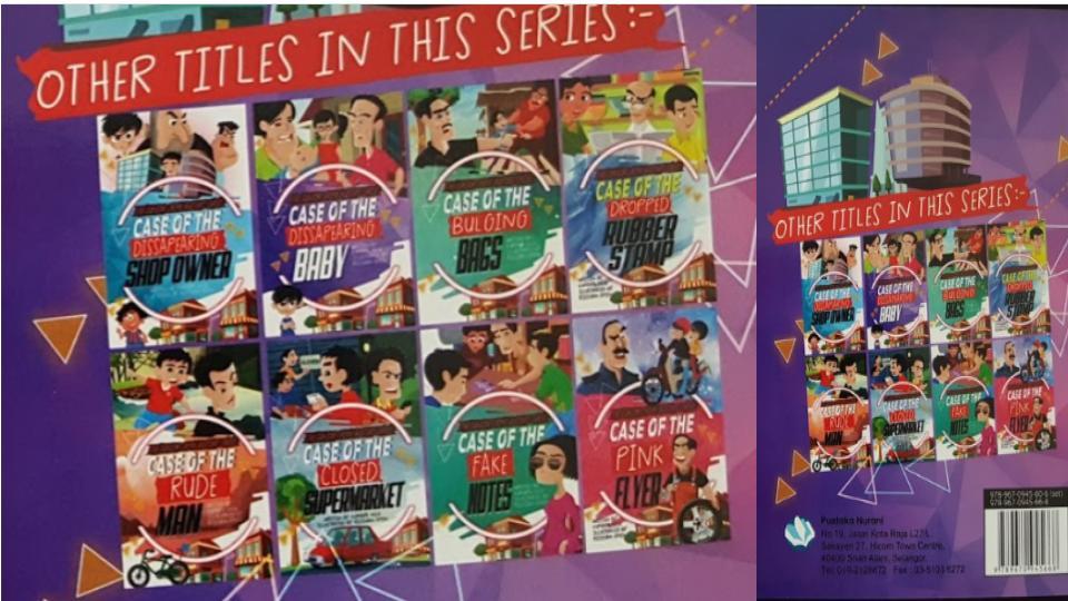 Kumara Velu Junior Crime Buster Series