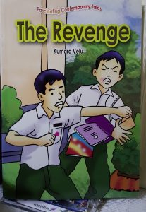 Book Cover The Revenge by Kumara Velu